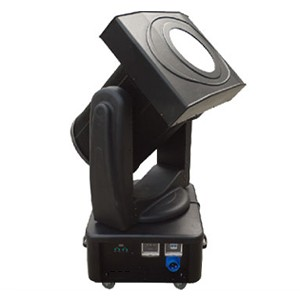 Discolor moving head sky search light