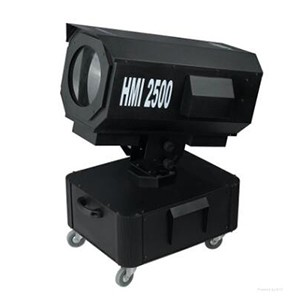 HMI 2500W Sky rose lamp